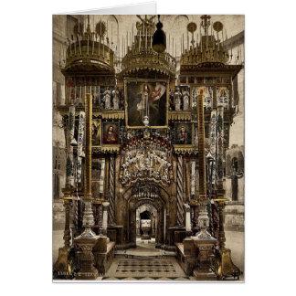 El interior del sepulcro santo, Jerusalén, HOL Tarjetas