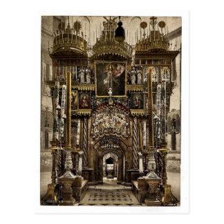 El interior del sepulcro santo, Jerusalén, HOL Tarjeta Postal