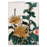 El japonés amarillo florece no.1 felicitacion