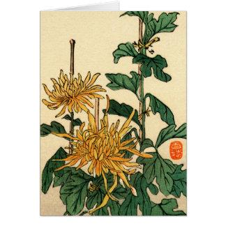 El japonés amarillo florece no.2 tarjeta de felicitación