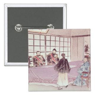 El japonés ayuda Yo-TSO y el Mou-Tsou Pin Cuadrado