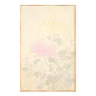 El japonés del crisantemo de Koitsu Tsuchiya flore Personalized Stationery