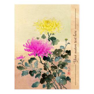 El japonés del crisantemo de Koitsu Tsuchiya Tarjetas Postales