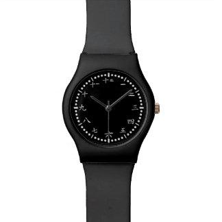 El japonés numera el fondo negro relojes de mano