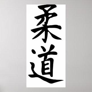 El judo de la palabra en letras japonesas del kanj impresiones
