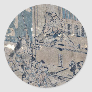 El Kanadehon Chushingura por Katsushika, Hokusai Etiqueta Redonda