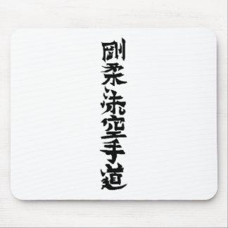 El karate de Goju Ryu hace kanji Alfombrilla De Ratón