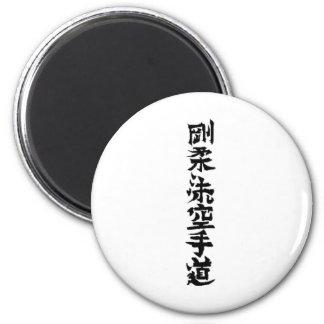El karate de Goju Ryu hace kanji Imán Redondo 5 Cm