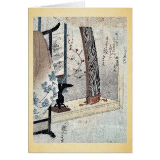 El Koto y el traje hacen una pausa Utagawa, Kuniyo Felicitación