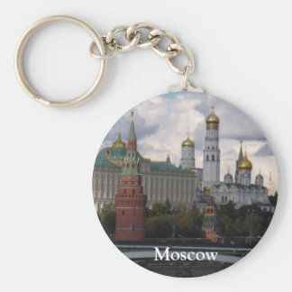 El Kremlin en llavero de Moscú, Rusia