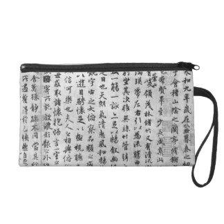 El Lan teñe Xu (兰亭序) por Wang XI Zhi (el 王羲之)