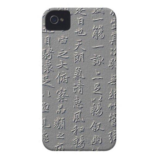 El Lan teñe Xu (兰亭序) por Wang XI Zhi (el 王羲之) Case-Mate iPhone 4 Cárcasas