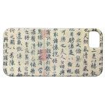 El Lan teñe Xu (兰亭序) por Wang XI Zhi (el 王羲之) iPhone 5 Funda