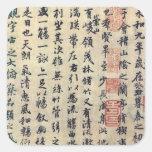 El Lan teñe Xu (兰亭序) por Wang XI Zhi (el 王羲之) Pegatina Cuadrada