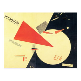 El Lissitzky- Beat the Whites with the Red Wedge Post Cards