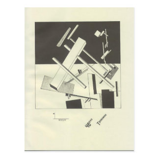 El Lissitzky- Black Anxious Postcards