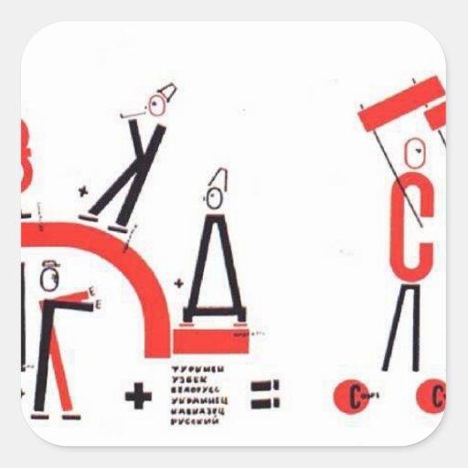 EL Lissitzky- cuatro acciones (de la aritmética) Pegatina Cuadrada