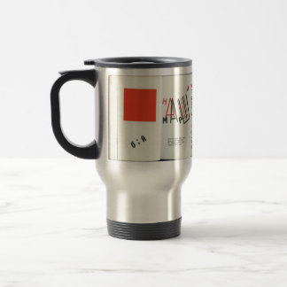 El Lissitzky- Illustration to 'For the voice' 15 Oz Stainless Steel Travel Mug