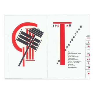 El Lissitzky- Illustration to For the voice Postcard