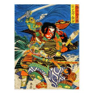El luchar de los guerreros del samurai postales