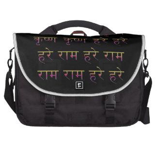El Mahamantra en sánscrito Bolsas De Portatil