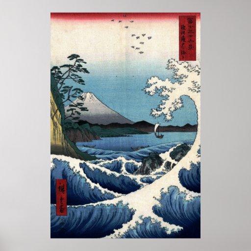 El mar de Satta en la provincia de Suruga, Hiroshi Posters