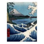 El mar de Satta en la provincia de Suruga, Hiroshi Tarjeta Postal