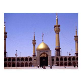 El mausoleo de Khomeini, Irán Postal