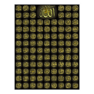 El mejor poster de la calidad de 99 nombres de Alá Póster