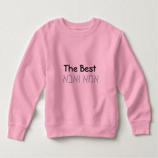 El mejores Aba e Ima - camiseta