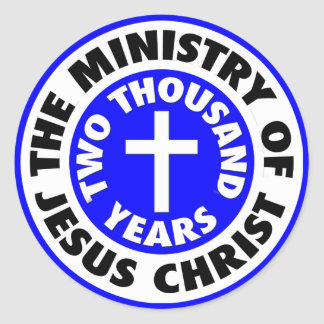 El ministerio del Jesucristo Pegatina Redonda