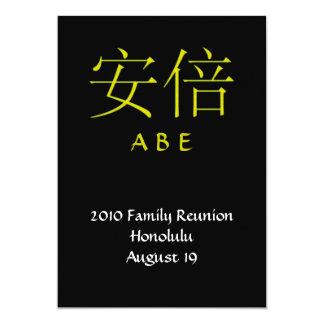 """El monograma de Abe invita Invitación 5"""" X 7"""""""