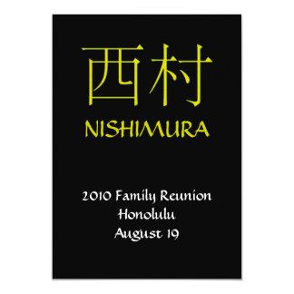"""El monograma de Nishimura invita Invitación 5"""" X 7"""""""