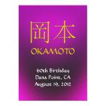 El monograma de Okamoto invita Invitación 12,7 X 17,8 Cm