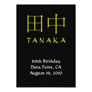 """El monograma de Tanaka invita Invitación 5"""" X 7"""""""
