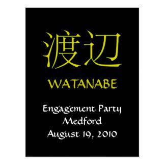 El monograma de Watanabe invita Postal