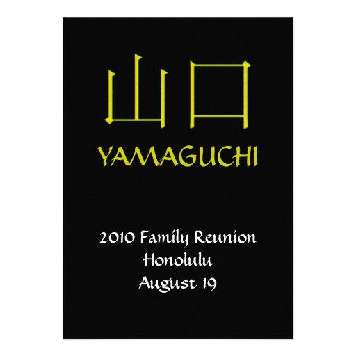 El monograma de Yamaguchi invita