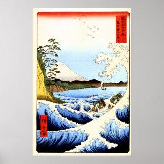 El monte Fuji, ondas de fractura en el mar, Póster