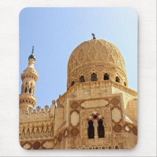 El Morsy Mosque Mouse Pad