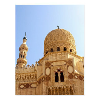 El Morsy Mosque Postcard