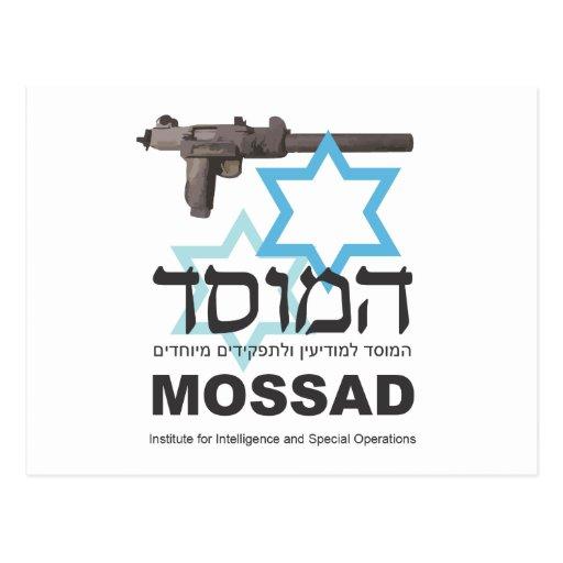 El Mossad Postales