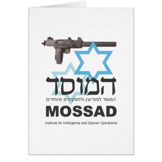 El Mossad Tarjeta De Felicitación