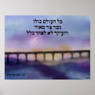 El mundo entero es un puente muy estrecho póster