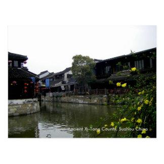 El municipio en el agua en la primavera Suzhou Chi Postales