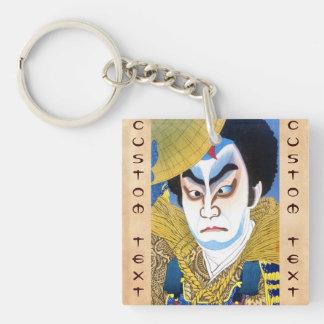 El natori de Ichikawa Chusha Takechi Mitsuhide shu Llavero Cuadrado Acrílico A Doble Cara
