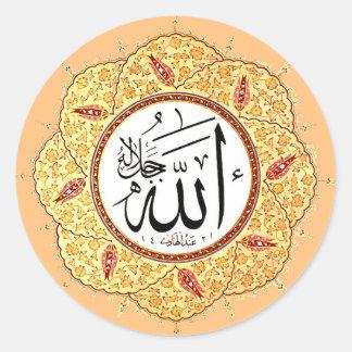 El nombre de Alá de Hafiz Osman Pegatina Redonda