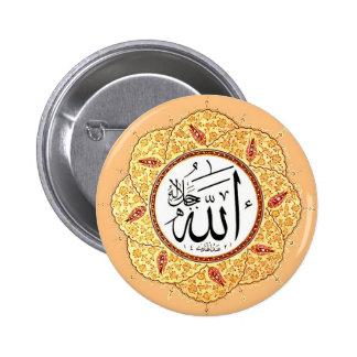 El nombre de Alá de Hafiz Osman Pin Redondo 5 Cm