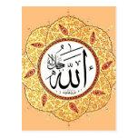 El nombre de Alá de Hafiz Osman Postal