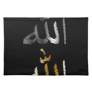 El nombre de Alá escrito en árabe Mantel