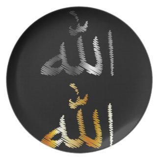 El nombre de Alá escrito en árabe Plato Para Fiesta